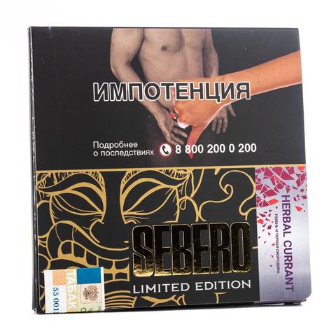 Табак Sebero Limited Herbal Currant (Ревень Смородины) 60 г