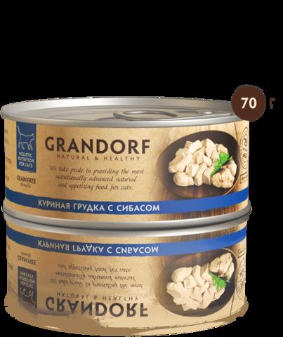 Консервы Grandorf Chicken Seabass in Broth