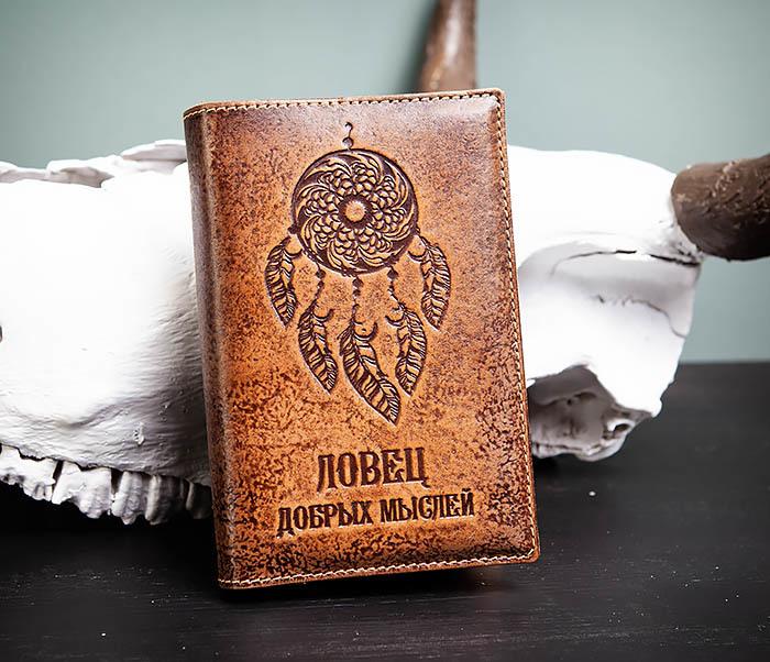 BY05-50-02 Небольшой кожаный ежедневник «Ловец добрых мыслей» (А6)