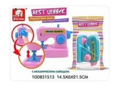 Швейная машинка 100831513 с мех. заводом