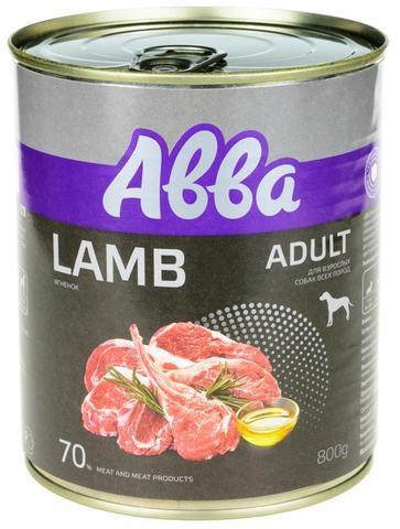 ABBA Premium консервы для собак средних и крупных пород, с ягненком 800 гр.