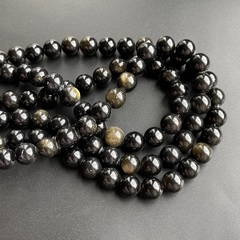 Бусины обсидиан черный золотистый шар 10 мм