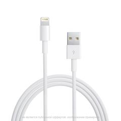 Кабель синхронизации и зарядки Apple Lightning to USB Cable for iPhone 2м