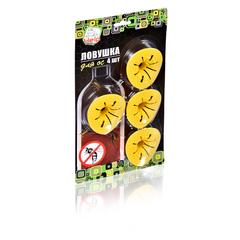 Ловушка-насадка для ос на бутылку 4 шт, 7,5x6,5x2,7 см