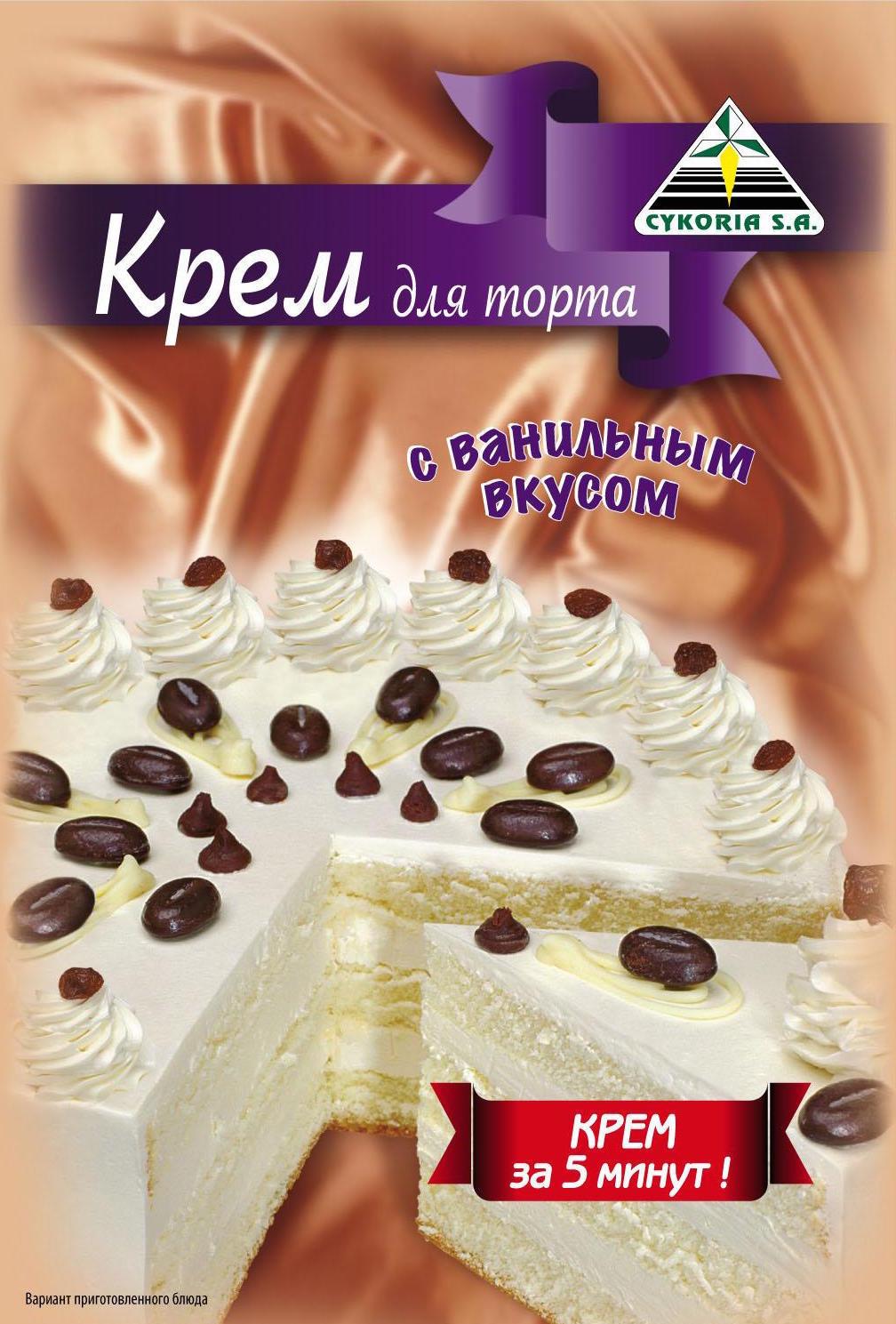 Крем для торта с ванильным вкусом, 100 гр.