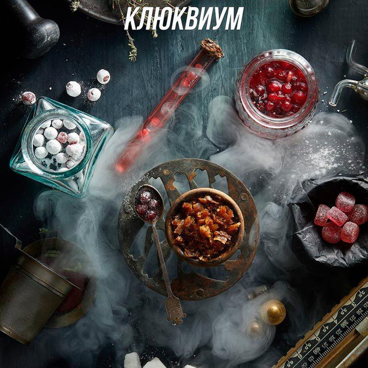 Табак для кальяна Daily Hookah Клюквиум 40 гр