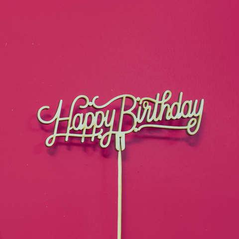Топпер ДекорКоми из дерева, надпись на палочке Happy Birthday №2