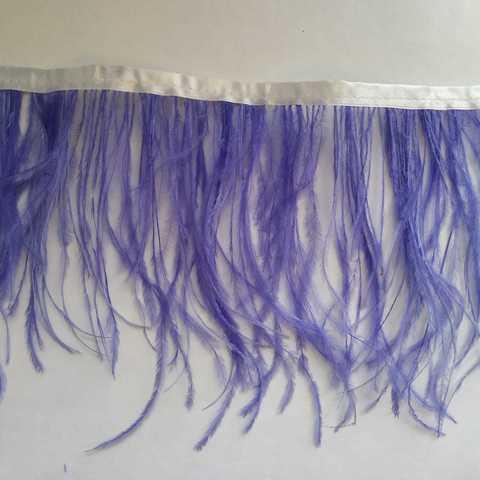 Тесьма  из перьев страуса h 10-15 см., сине-фиолетовый пудровый