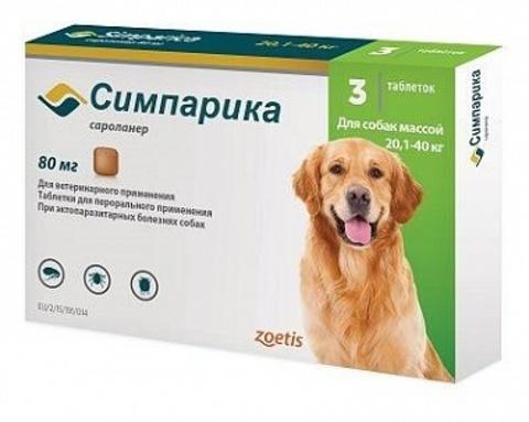 Симпарика для собак 20,1-40 кг 3 таб.
