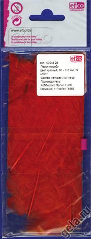 Перья марабу, цвет красный