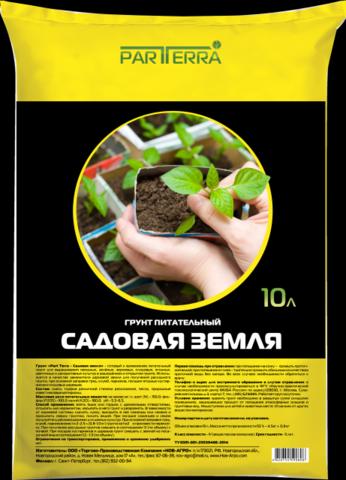 Грунт Садовая земля 10л