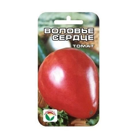 Воловье сердце 20шт томат (Сиб сад)