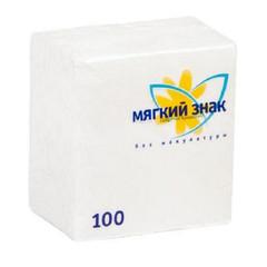 Салфетки бумажные Мягкий знак 24x24 см белые 1-слойные 100 штук в упаковке