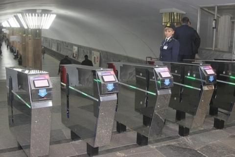 Системы контроля и управления доступом (СКУД) Система контроля доступа пассажиров (СКДП) РМС2090.3