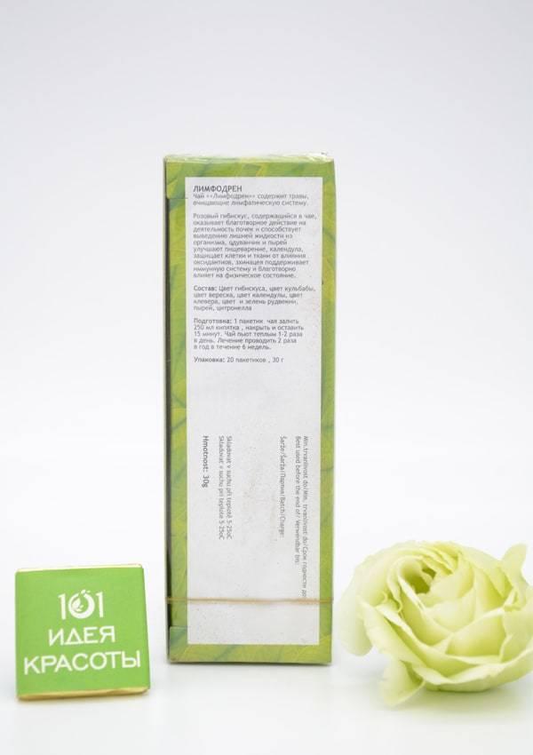 Ryor Лимфодренажный чай в пакетиках (показание: очищение и детоксикация организма), 100гр