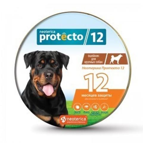 Протекто (Protecto) ошейник для крупных собак 2 штуки