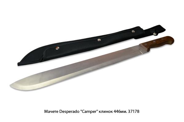 "Мачете Desperado ""Camper"" клинок 446мм."
