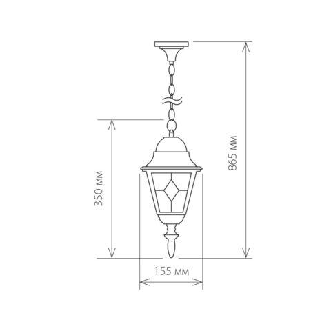 Уличный подвесной светильник IP44 Vega H черное золото