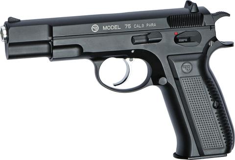 Страйкбольный пистолет CZ 75 газ, bb (артикул 17397)