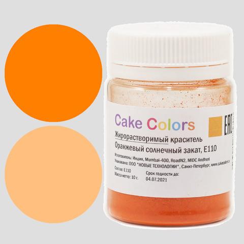 Жирорастворимый краситель Оранжевый Солнечный Закат, 10г Сake Colors