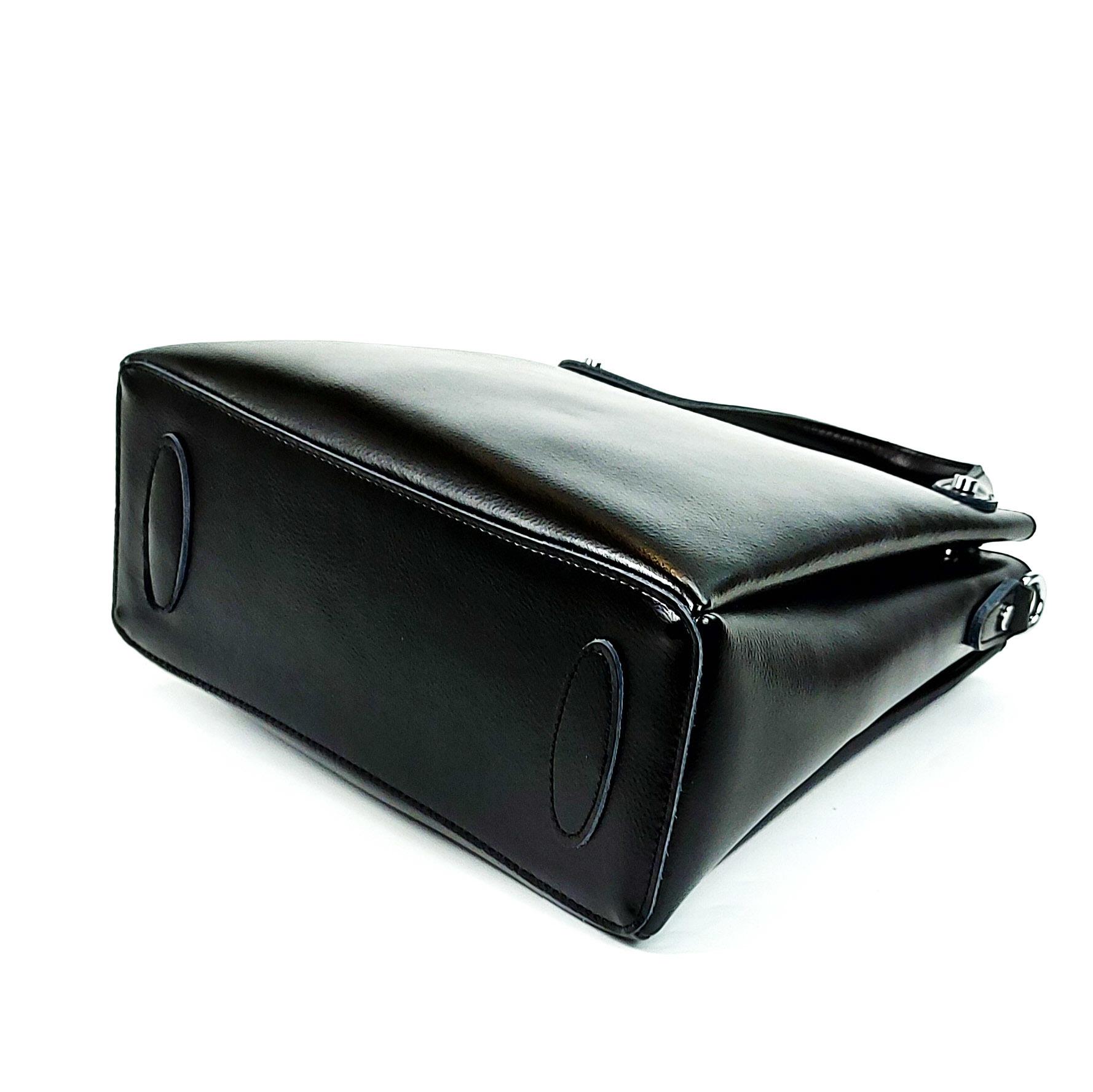 Женская сумка 68137