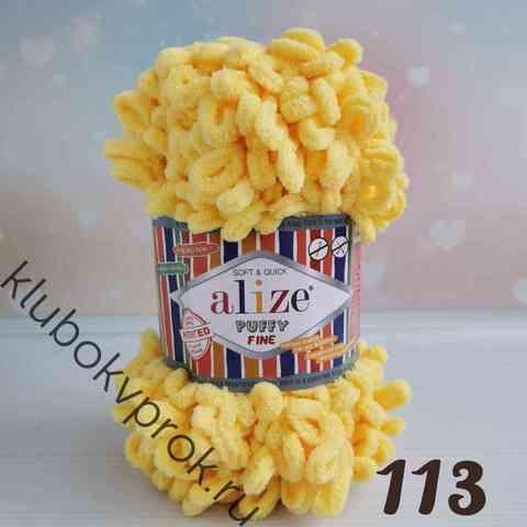 ALIZE PUFFY FINE 113, Желтый