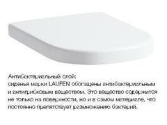 Съемное сиденье с крышкой Laufen LB3 modern-design, антибактериальное покрытие 8.9568.2.300.000.1