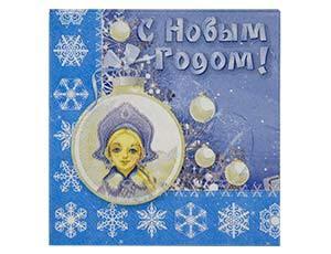 Салфетка С Новым Годом Зимняя Сказка 25см 12шт