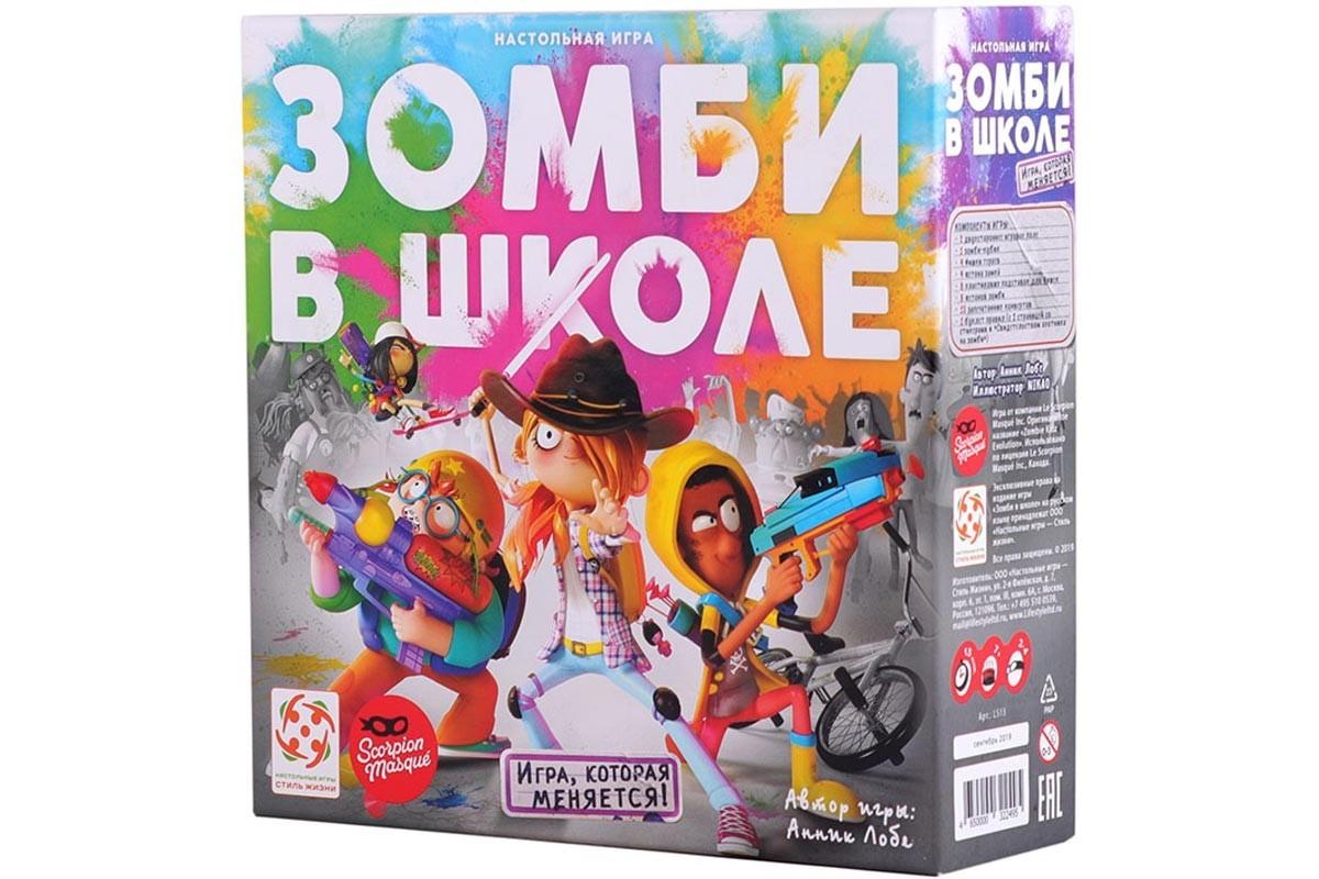 Настольная игра Зомби в школе