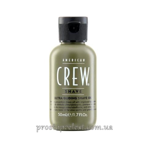 American Crew Ultra Gliding Oil - Масло для гоління