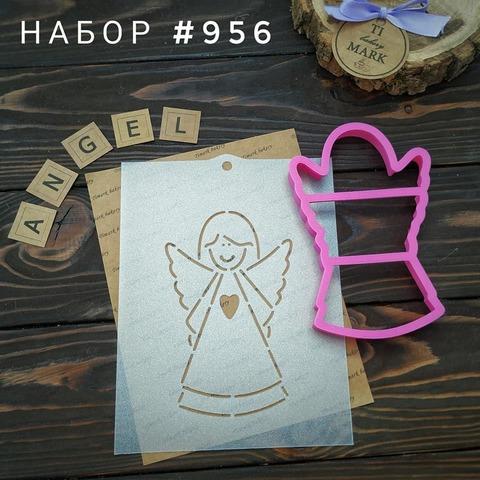 Набор №956 - Ангел