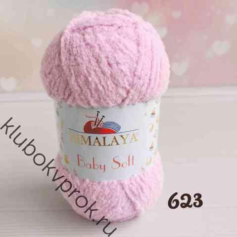 HIMALAYA BABY SOFT 73623, Нежный розовый