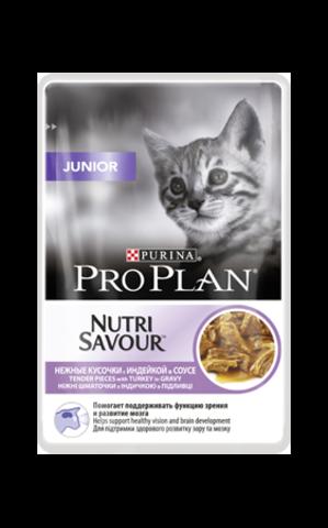 Pro Plan Junior - кусочки в соусе для котят с индейкой 85г.