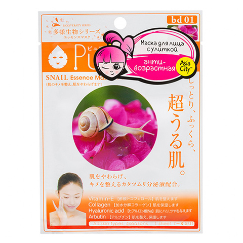 https://static-sl.insales.ru/images/products/1/332/175743308/snail_japanese_mask.jpg
