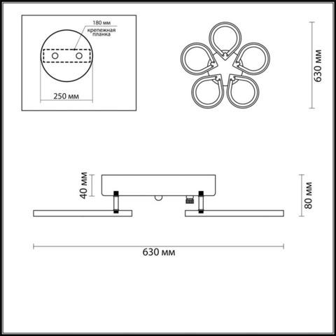 Люстра потолочная светодиодная 4522/99CL  серии KAORI