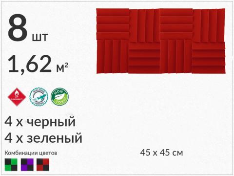 1,62м² акустический поролон ECHOTON AURA  450 red  8  pcs