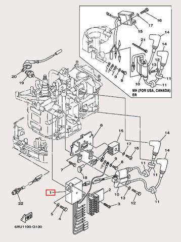 Коммутатор для лодочного мотора F9,9 Sea-PRO (12-1)