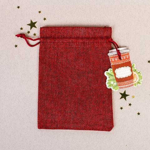 Мешочек для подарков «Теплых мгновений» 13×18 см