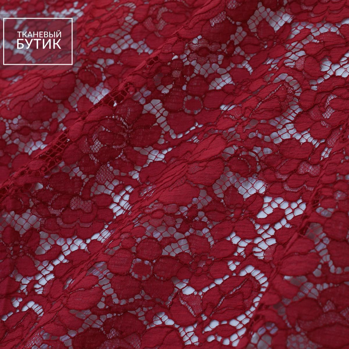 Французское кордовое кружево цвета приглушенной вишни