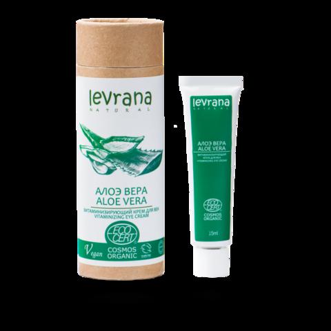 Levrana Крем для век Алоэ Вера, витаминизирующий, 15 мл