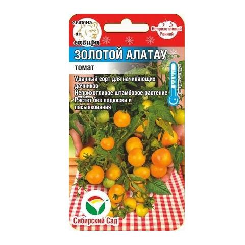 Золотой Алатау 20шт томат (Сиб Сад)