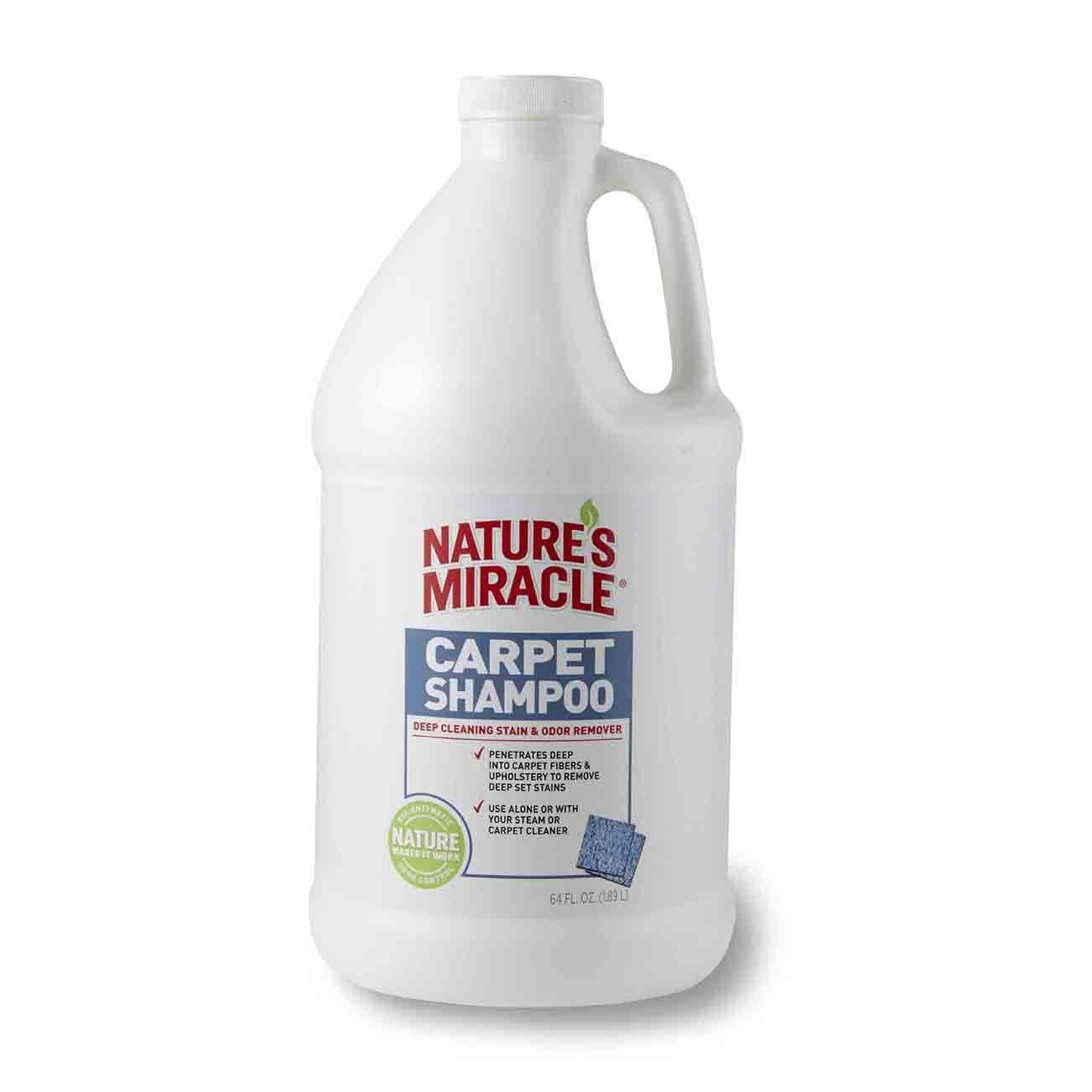 От пятен и запахов 8in1 средство моющее для ковров и мягкой мебели NM CarpetShampoo с нейтрализаторами аллергенов 018065055545.jpg