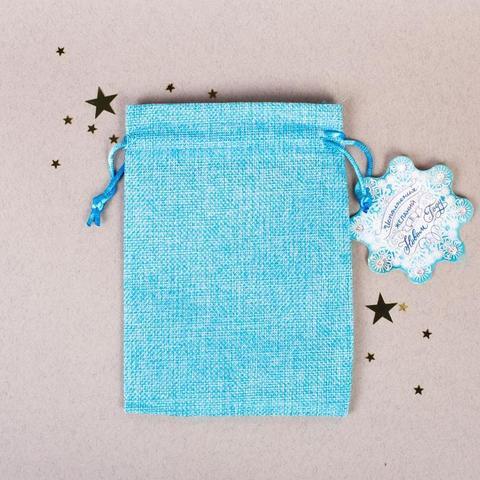 Мешочек для подарков «Исполнения желаний» 13×18 см