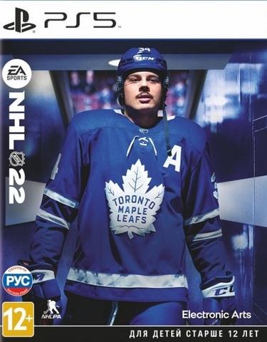 NHL 22 (PS5, русские субтитры)