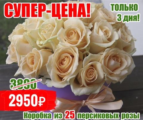 25 роз в шляпной коробке #21037