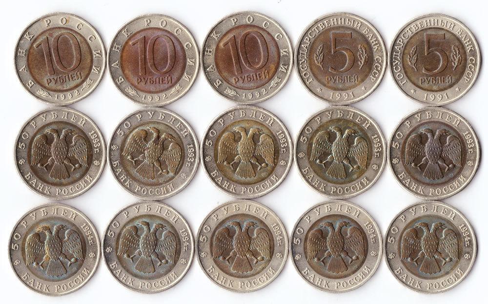 Комплект из 15 монет