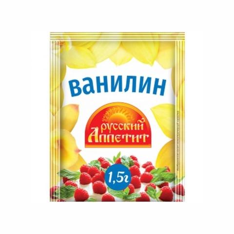 Ванилин РУССКИЙ АППЕТИТ 1,5 гр м/у РОССИЯ