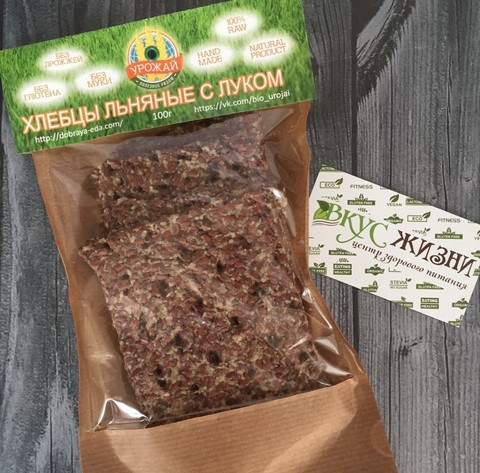 Хлебцы льняные Луковые 100г БК Урожай