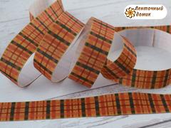 Лента репсовая Красно-зеленые полоски на оранжевом 25 мм (намотка 10 м)