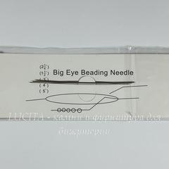 Игла для бисера с большим ушком, 75х0,5 мм, 5 штук